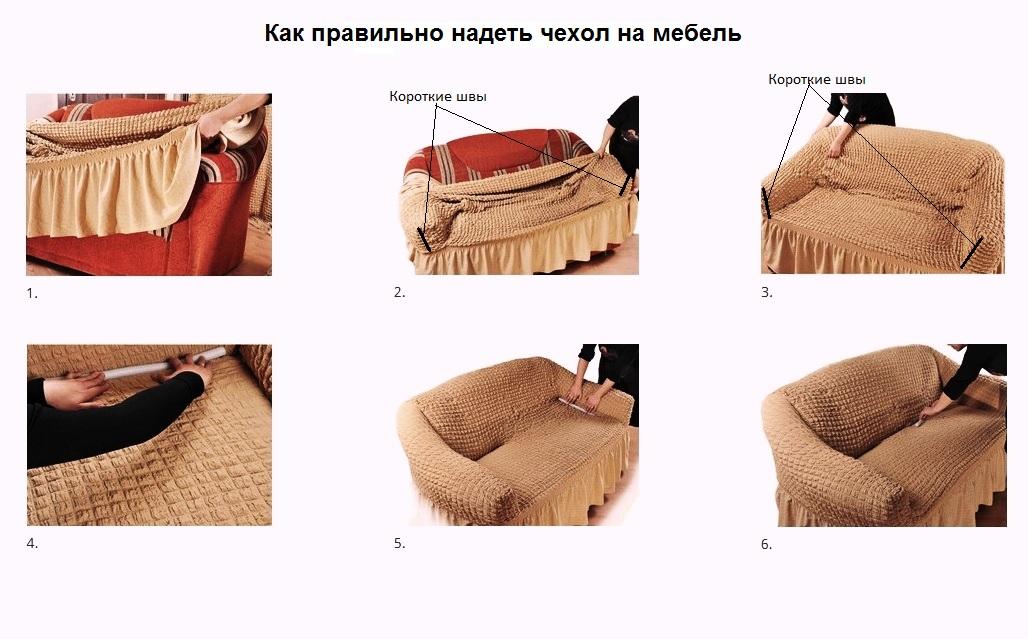 Как сшить мягкую мебель своими руками